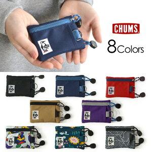 【メール便可】チャムス CH60-0856-MF エコキーコインケース/Eco Key Coin Case レディース メンズ キッズ 財布 カードケース 定期ケース コインケース キーケース アウトドア CHUMS 7005468 ppd20