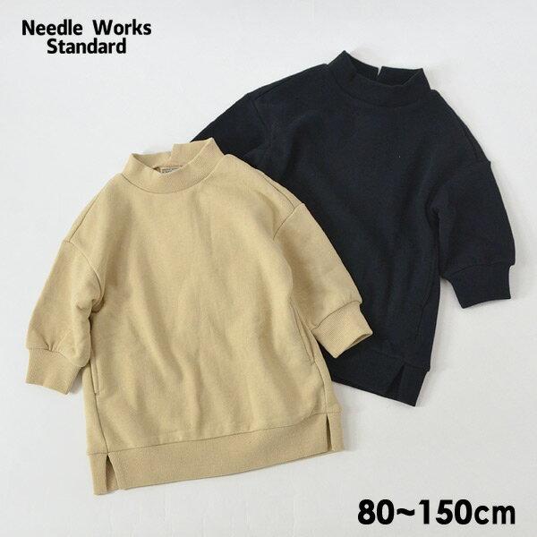 キッズファッション, ワンピース 45OFF 320105-MG High neck One-piece 4023342 oso-2s f20aw-tSALEsale