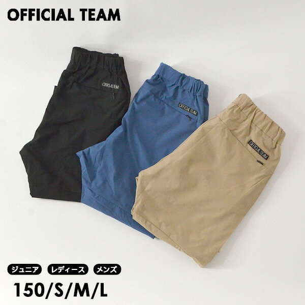 キッズファッション, パンツ 30OFF 1121193A-mLm PS THREE AUARTER PANTS OFFICIAL TEAM 4023564 21SU-bSALEsale