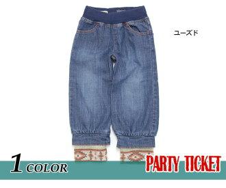 PARTY TICKET 락 갈비 7 분 길이의 팬츠 [110-140cm] ■ 5710-1 ■ 4006173