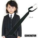 GENERATOR ナロータイ(黒白ドット)■012903【...