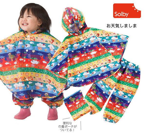 Solby ぱんちょ(お天気しましま)