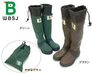 日本野鳥の会オリジナル仕様の長靴バードウオッチング バードウォッチング長靴【レディース ...