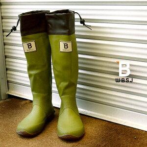 【2013秋冬新作】バードウォッチング長靴の新色メジロ入荷!バードウオッチング バードウォッ...