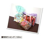 ■有料ラッピング(100円)