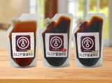 九州 宮崎 しょうゆ 送料無料 醤油 100mlパック スタンダード醤油 3種類セット [九州宮崎 しょう油 送料込み お試し]