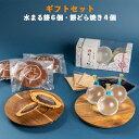 和菓子 ギフト セット 詰め合わせ 水まる餅 餅入りどら焼き まるもち わらび餅