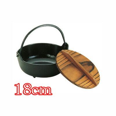いろり鍋 黒ホーロー18cm 木蓋付