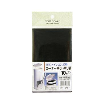 TOWA 東和産業 トイレコンポ用コーナーポットポリ袋
