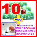 【徳●用】善玉バイオ洗剤浄(JOE) 1.3Kg×10個セット(+激落ちメラミンスポンジ特大2個セットのおまけ付き!)【RCP】