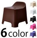 【送料無料】clovis クロビス デザインバススツール(風呂椅子) 全6色 ※手桶&湯おけ別売りです【RCP】【P Bk Br BL W iV】