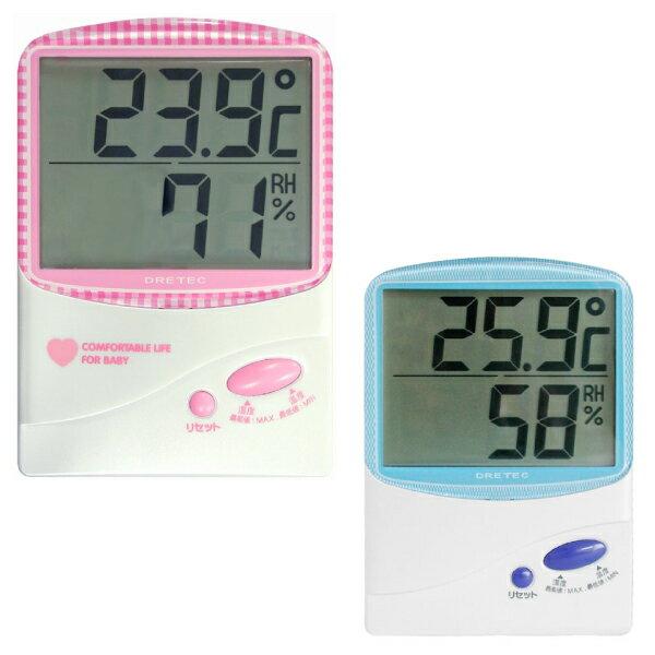 【ピンク完売】DRETEC ドリテック コンパクトデジタル温湿度計(ピンク / ブルー)【RCP】【O-206】【K BL】【キャッシュレス 還元 対象店】