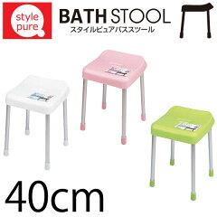 風呂イス 風呂椅子 カラフルバススツール