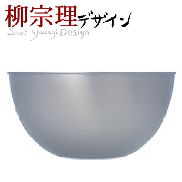 調理器具, ボール  18-8 23cmRCPABC9804