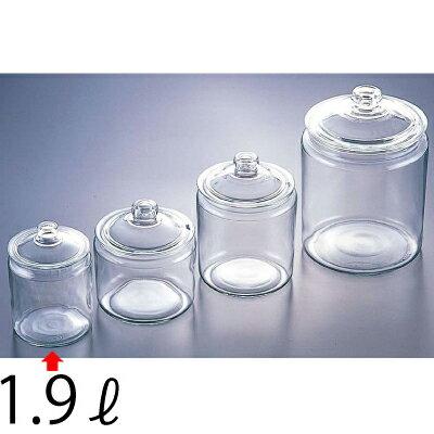 保存容器・調味料入れ, 保存容器・キャニスター  1.9LRCPAZY051CP