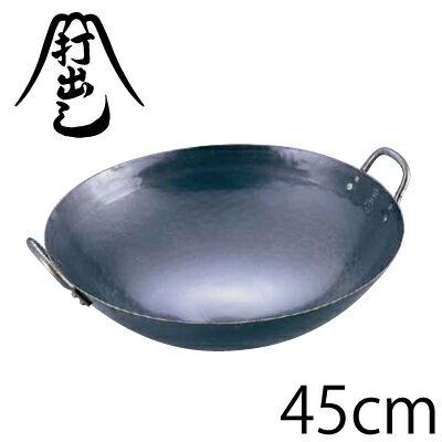 鍋・フライパン, フライパン  45cmRCPATY9345