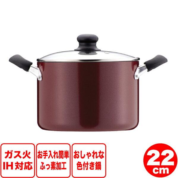 鍋, 寸胴  IH 22cm MAMA dinner RCPH-2094