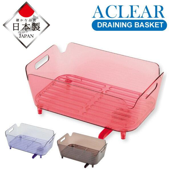 水まわり用品, 洗い桶  ACLEAR RCPHB-3187 HB-3188 HB-3189CP