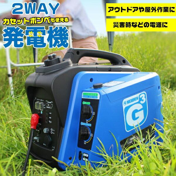 電動工具本体, 発電機・ポータブル電源 510 2WAY KG-101