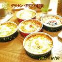 マ・マー マカロニたっぷりグラタンセット チーズソース用 2人前(86g*6コセット)【マ・マー】