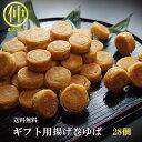 栃木県の郷土料理