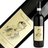 バローロDOCGチェーザレ・パヴェーゼ[2012](赤・フルボディ)/BaroloDOCGCesarePavese【ポイント5倍/送料無料/イタリアワイン/赤ワイン】