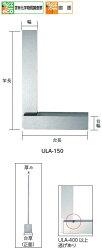 TRUSCO台付スコヤ400mmJIS2級【ULA400】販売単位:1丁[4989999322088]