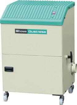 昭和ダストレーサコンパクト集塵機1.5KW【CFA240S】販売単位:1台[JANコード無し]