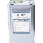 日本工作油輕打粘貼C-100(非的氯型)15kg[C10015]銷售學分:1罐(進入數量:-)JAN[4兆5601億1800萬零96](日本工作油切削油劑)日本工作油株式會社[05P03Dec16])