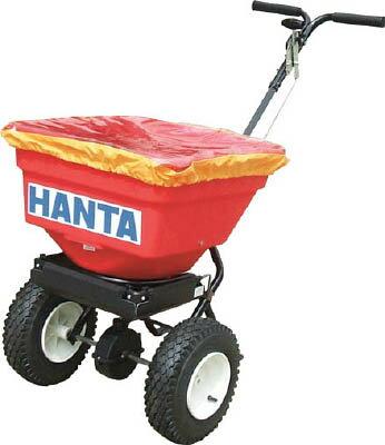 HANTA 凍結防止剤散布装置【MS01D】 販売単位:1台(入り数:-)JAN[-](HANTA 寒さ対策用品) 範多機械(株)【05P03Dec16】