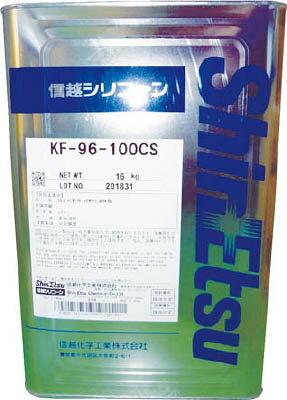信越 シリコーンオイル 一般用 10000CS 18kg【KF9610000CS18】 販売単位:1缶(入り数:-)JAN[-](信越 離型剤) 信越化学工業(株)【05P03Dec16】:マルニシオンライン