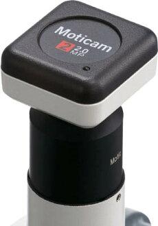 供島津顯微鏡使用的數碼的顯微鏡銷售學分:1(進入數量:-)JAN[-](島津顯微鏡)株式會社島津理化)
