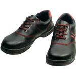 シモン安全靴短靴SL11−R黒/赤27.0cm【SL11R27.0】販売単位:1足[4957520140074]