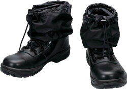 シモン安全靴編上靴活動靴SS22HiX活動靴25.5cm【SS22HIX25.5】販売単位:1足[4957520155948]