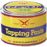 日本工作油輕打粘貼C-100(非的氯型)1kg銷售學分:1罐(進入數量:-)JAN[4兆5601億1800萬零102](日本工作油切削油劑)日本工作油株式會社)