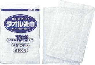 神鷹(抹布)毛巾抹布10張裝銷售學分:1袋(進入數量:10張)JAN[4兆9031億8041萬零606](kondoruuesu)山崎產業株式會社