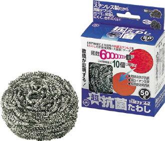 IKD抗菌不銹鋼刷帚60g銷售學分:1(進入數量:-)JAN[4519391049001](IKD刷帚、海綿)個株式會社日本金屬作品