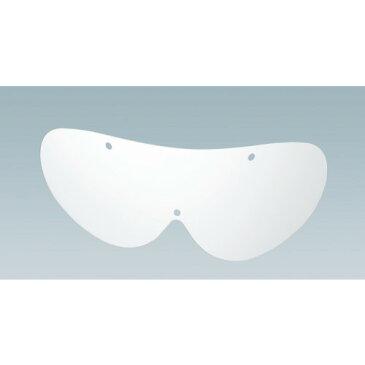 TRUSCO GS−900N用スペアレンズ 5枚入【GS900NSP】 販売単位:1PK(入り数:5枚)JAN[4989999364392](TRUSCO ゴーグル型保護メガネ) トラスコ中山(株)【05P03Dec16】