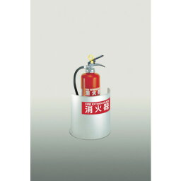 PROFIT 消化器ボックス置型  PFR−03S−M−S1【PFR03SMS1】 販売単位:1台(入り数:-)JAN[4560417102071](PROFIT 消火器) ヒガノ(株)【05P03Dec16】