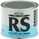ROVAL ローバルシルバー(シルバージンクリッチ) 0.7kg缶【R...