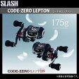 【取り寄せ商品】スラッシュ CODE ZERO LEPTON/ベイトキャスティングリール/バス/ブラックバス/コード ゼロ レプトン/SLASH