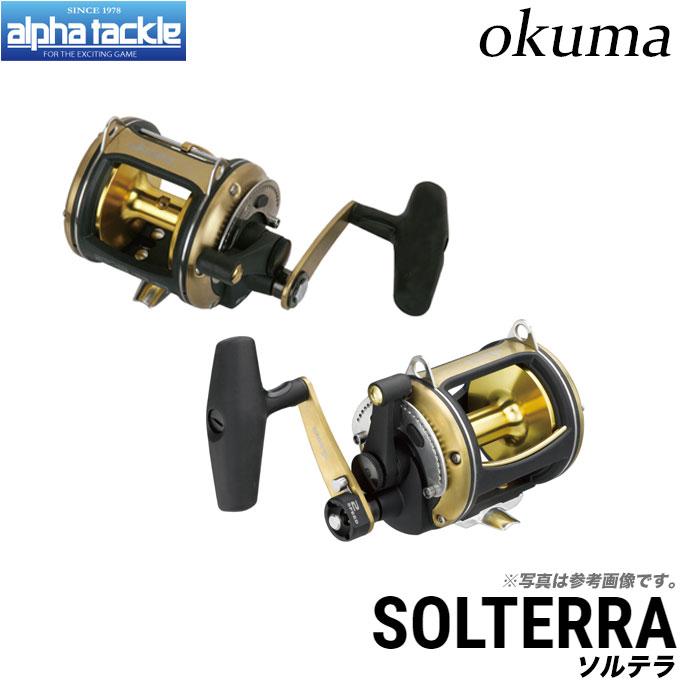 オクマ ソルテラ SLR-15Lma