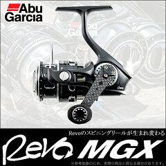 アブガルシア レボ MGX (REVO MGX)(2000S) /スピニングリール/Abu G…