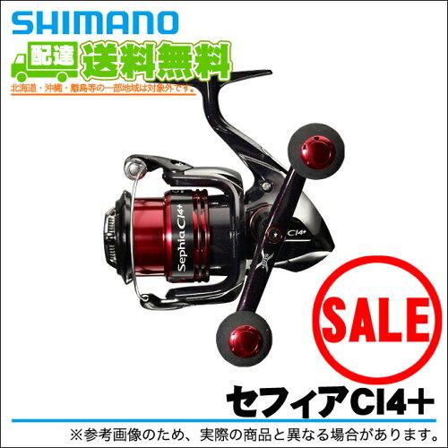 (5)シマノ セフィアCI4+ C3000HGSDH (2012年モデル) [ダブル...