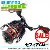 シマノ12'セフィアCI4+