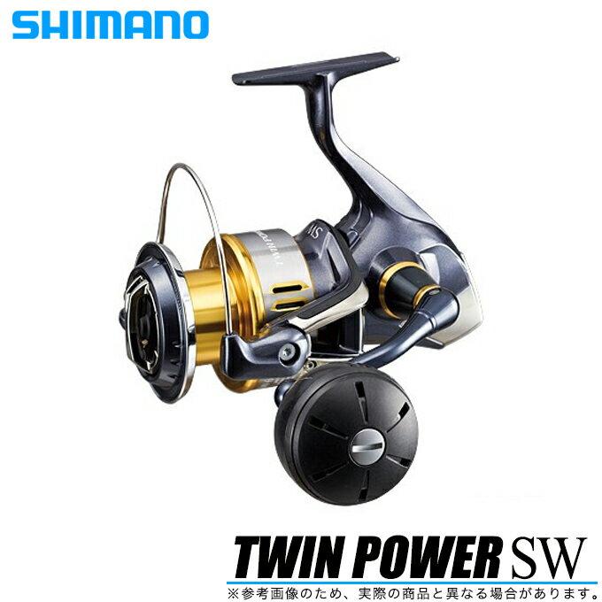 (5)シマノ ツインパワーSW (8000HG) /スピニングリール/ソルトウォーター/ルアー/TWINPower SW/SHIMANO/NEW/2015年モデル/:つり具のマルニシ