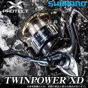 (5) シマノ 17' ツインパワー XD (C3000XG) /スピニングリール/ソルトウォーター...