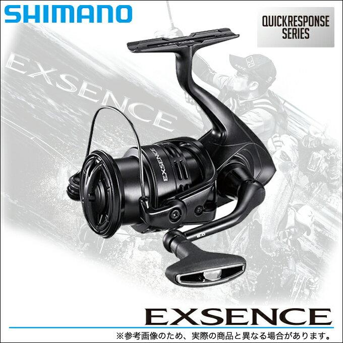 (5)【送料無料】シマノ 17 エクスセンス C3000MHG (2017年モデル) /スピニングリール/SHIMANO/NEW EXSENCE/シーバス/ソルトルアー/SW/
