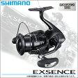 (5)【送料無料】シマノ 17 エクスセンス 3000MHG (2017年モデル) /スピニングリール/SHIMANO/NEW EXSENCE/シーバス/ソルトルアー/SW/