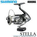 (5)シマノ ステラ 4000XG (2018年モデル) /スピニングリール/SHIMANO/NEW